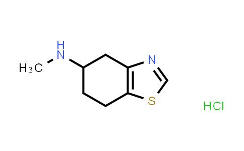100567-88-2 | 5-Benzothiazolamine, 4,5,6,7-tetrahydro-N-methyl- (hydrochloride)