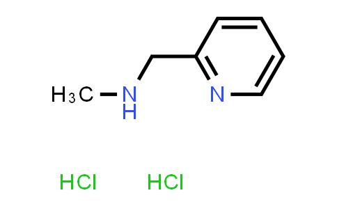 100868-72-2 | N-Methyl-1-(pyridin-2-yl)methanamine dihydrochloride