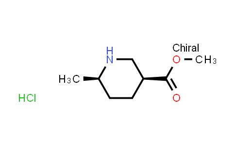 1009376-77-5 | Methyl cis-6-methylpiperidine-3-carboxylate hydrochloride