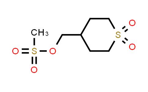 1010836-46-0   (1,1-Dioxotetrahydrothiopyran-4-yl)methyl methanesulfonate