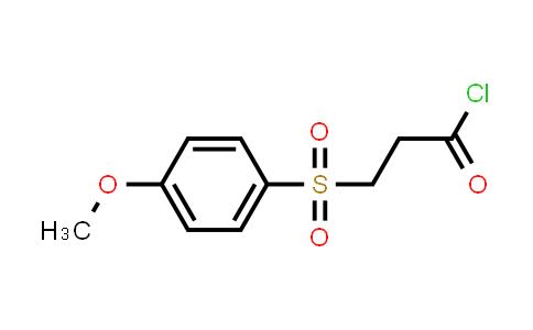1017381-16-6 | 3-((4-Methoxyphenyl)sulfonyl)propanoyl chloride