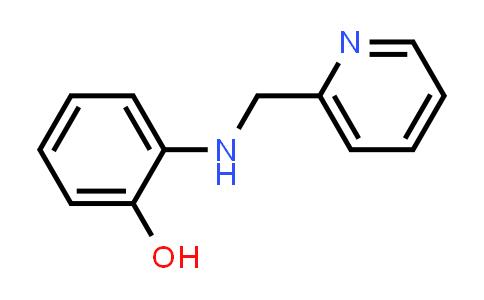 102212-26-0 | ARN2966