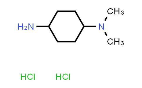 1031289-75-4 | N1,N1-Dimethylcyclohexane-1,4-diamine dihydrochloride