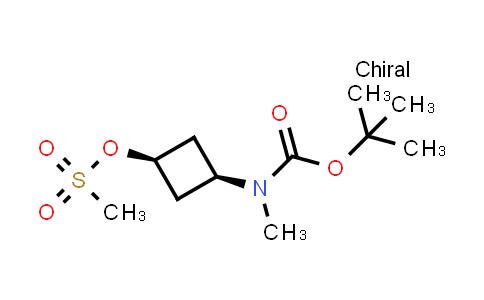 1033718-11-4   cis-3-((tert-Butoxycarbonyl)(methyl)amino)cyclobutyl methanesulfonate
