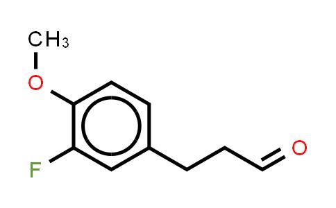 1036396-31-2 | Benzenepropanal, 3-fluoro-4-methoxy- (or 3-(3-Fluoro-4-methoxyphenyl)propionaldehyde )