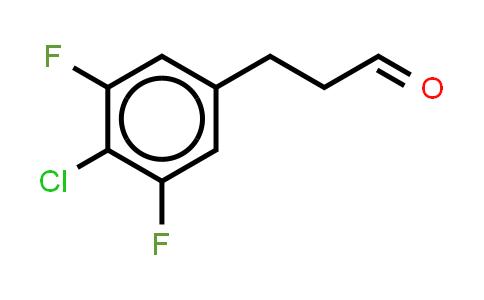 1036396-38-9 | Benzenepropanal, 4-chloro-3,5-difluoro- (or 3-(4-Chloro-3,5-difluorophenyl)propionaldehyde )