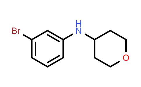 1036990-31-4 | N-(3-bromophenyl)oxan-4-amine
