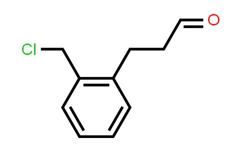 1040264-47-8 | Benzenepropanal, 2-(chloromethyl)-