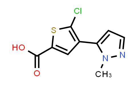 1047630-55-6   5-chloro-4-(1-methyl-1H-pyrazol-5-yl)thiophene-2-carboxylic acid