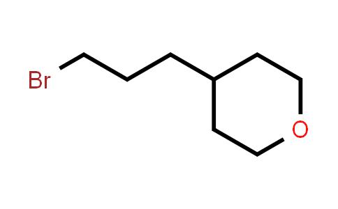1050496-70-2   4-(3-Bromopropyl)tetrahydro-2H-pyran