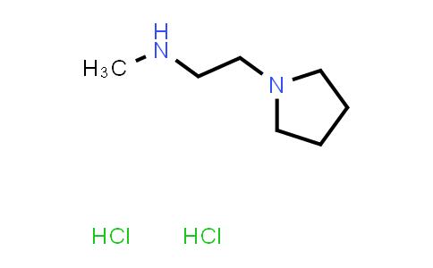 1051364-49-8 | N-Methyl-2-pyrrolidin-1-ylethanamine dihydrochloride