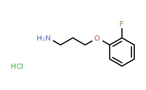 1052076-94-4 | 3-(2-Fluorophenoxy)propan-1-amine hydrochloride