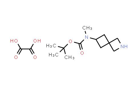 2173991-65-4   tert-Butyl methyl(2-azaspiro[3.3]heptan-6-yl)carbamate oxalate