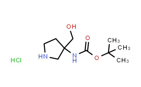 2173991-66-5   tert-Butyl (3-(hydroxymethyl)pyrrolidin-3-yl)carbamate hydrochloride