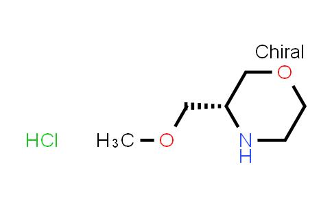218594-74-2   (R)-3-(Methoxymethyl)morpholine hydrochloride