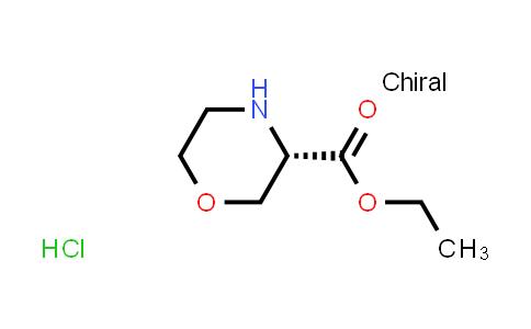 218594-84-4   Ethyl (S)-morpholine-3-carboxylate hydrochloride