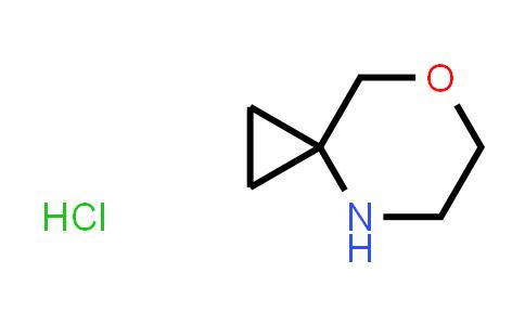 218595-22-3   7-Oxa-4-azaspiro[2.5]octane hydrochloride