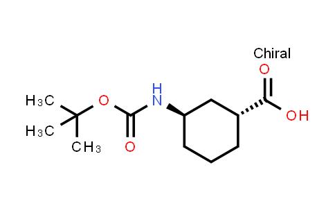 218772-92-0   rel-(1R,3R)-3-((tert-Butoxycarbonyl)amino)cyclohexane-1-carboxylic acid