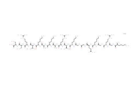 219552-69-9   Parasin I
