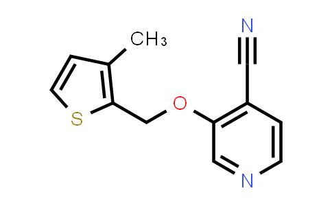 2198839-84-6 | 3-[(3-methylthiophen-2-yl)methoxy]pyridine-4-carbonitrile