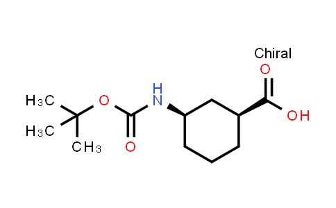 222530-34-9 | (1S,3R)-3-((tert-butoxycarbonyl)amino)cyclohexanecarboxylic acid