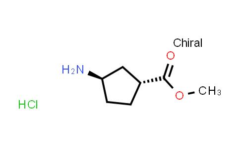 222530-45-2   (1R,3R)-Methyl 3-aminocyclopentanecarboxylate hydrochloride