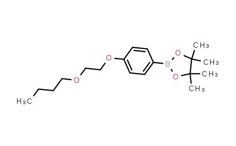 2229947-50-4   2-(4-(2-Butoxyethoxy)phenyl)-4,4,5,5-tetramethyl-1,3,2-dioxaborolane
