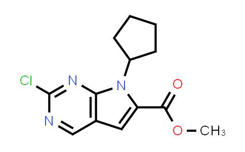 2241238-44-6   Methyl 2-chloro-7-cyclopentyl-7H-pyrrolo[2,3-d]pyrimidine-6-carboxylate
