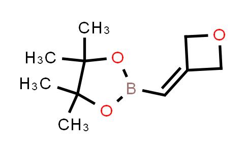 2246658-69-3 | 4,4,5,5-Tetramethyl-2-(oxetan-3-ylidenemethyl)-1,3,2-dioxaborolane