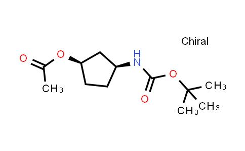 225641-82-7 | (1R,3S)-3-((tert-butoxycarbonyl)amino)cyclopentyl acetate