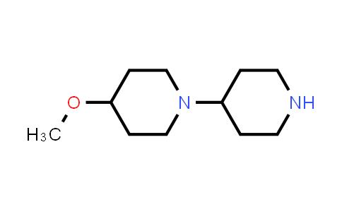 DY580719 | 930603-98-8 | 4-Methoxy-1,4'-bipiperidine