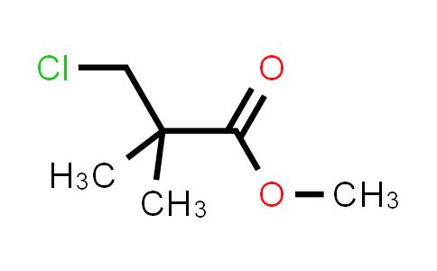 MC584317 | 21491-96-3 | 3-氯-2,2-二甲基丙酸甲酯