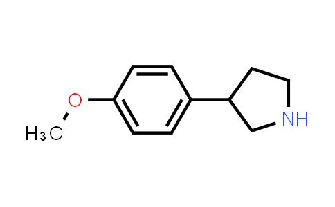 DY584560 | 91246-26-3 | 3-(4-methoxyphenyl)pyrrolidine
