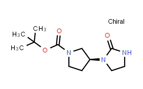 DY585379 | 2227197-69-3 | tert-butyl (3S)-3-(2-oxoimidazolidin-1-yl)pyrrolidine-1-carboxylate