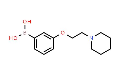 DY585530 | 1311166-07-0 | {3-[2-(piperidin-1-yl)ethoxy]phenyl}boronic acid