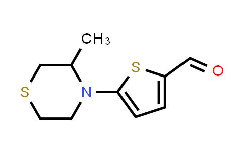 DY586368 | 1343651-85-3 | 5-(3-methylthiomorpholin-4-yl)thiophene-2-carbaldehyde