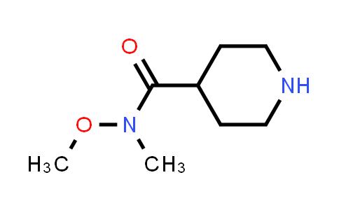 DY586432   160809-37-0   N-methoxy-N-methylpiperidine-4-carboxamide
