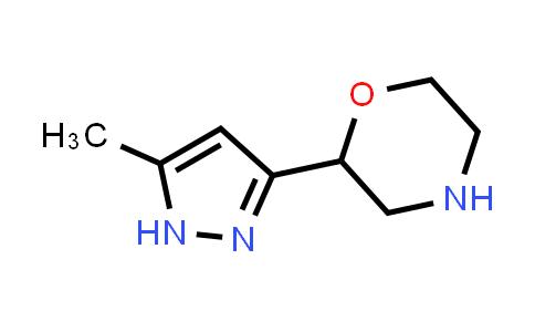 DY586463 | 1500995-24-3 | 2-(5-methyl-1H-pyrazol-3-yl)morpholine