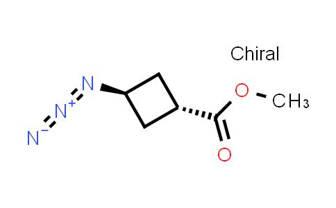 DY586480 | 79584-09-1 | methyl trans-3-azidocyclobutanecarboxylate